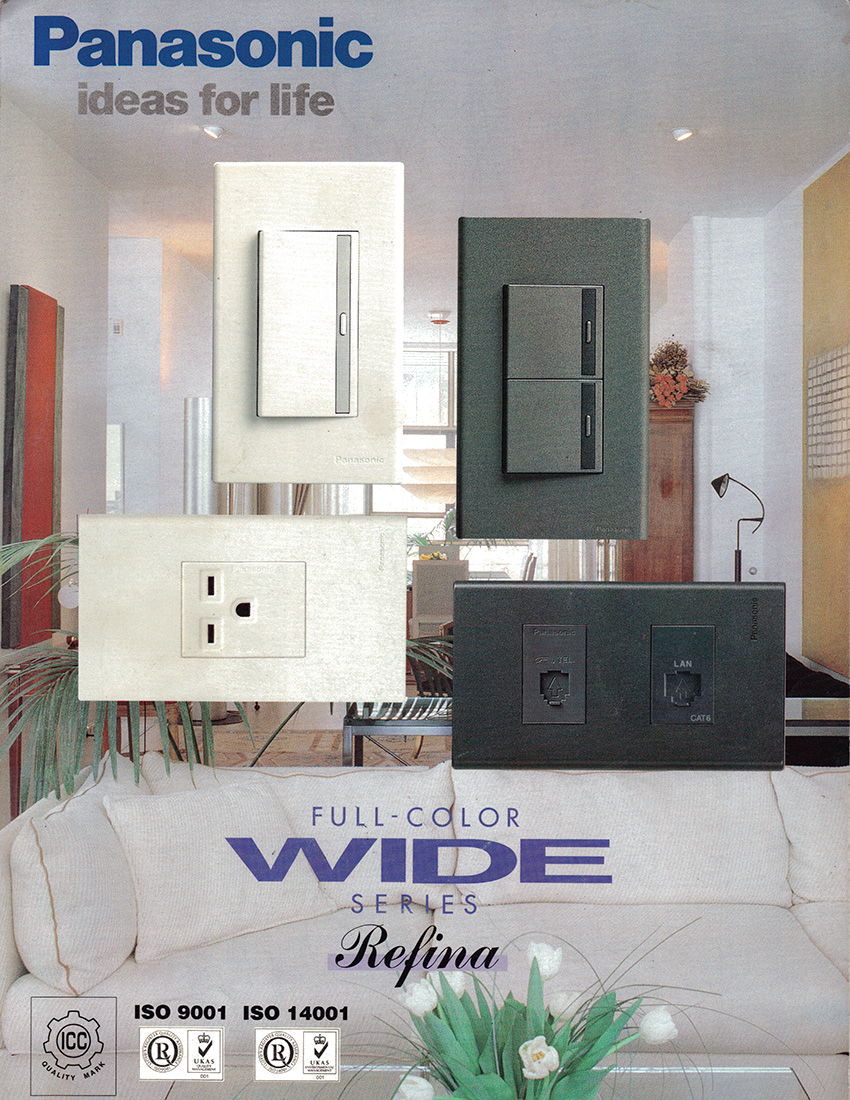 Panasonic Electric Works - Full-Color Wide Series Refina